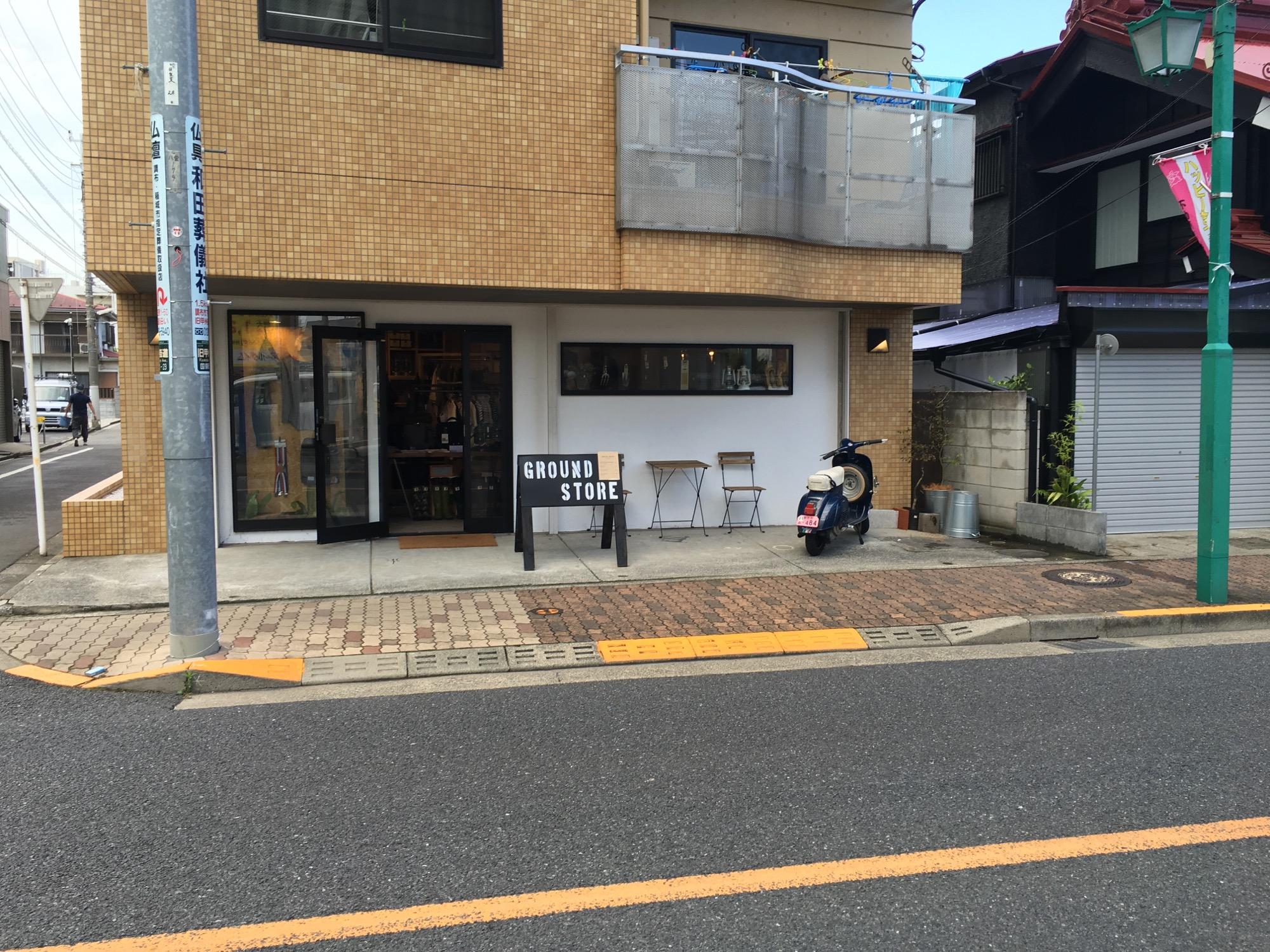 Groundstore Tenkara Shop