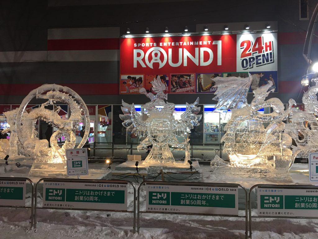 Ice sculptures in downtown Sapporo