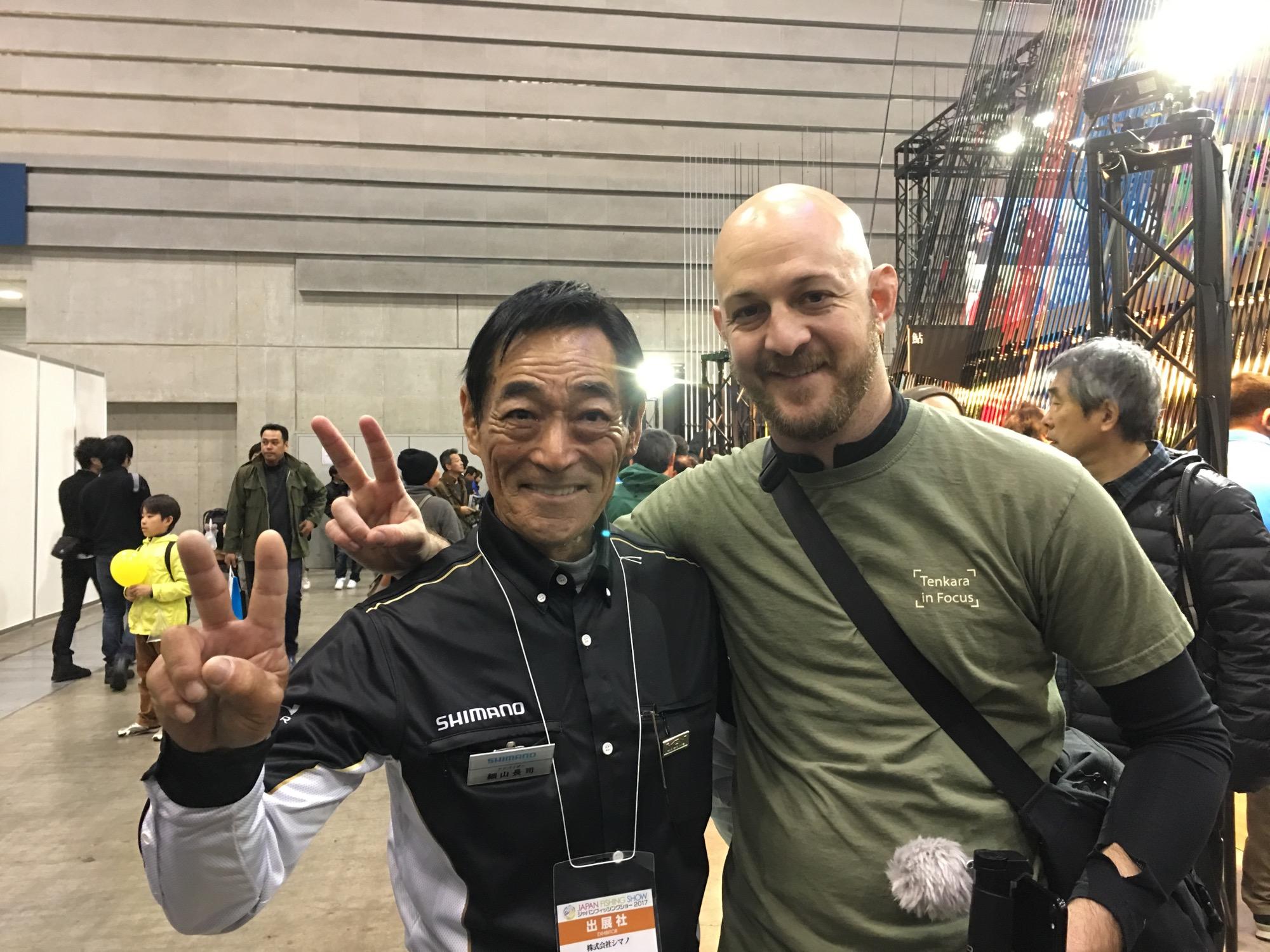 Choji Hosoyama