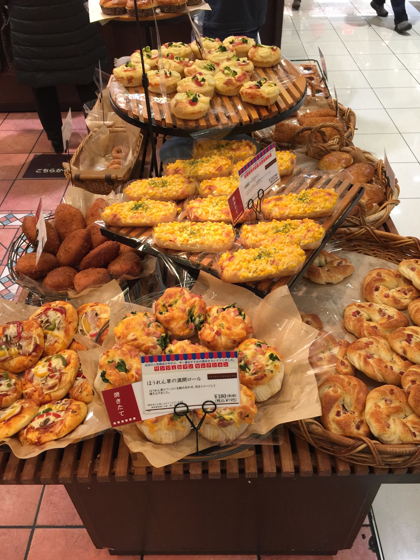 Pastries grocery store