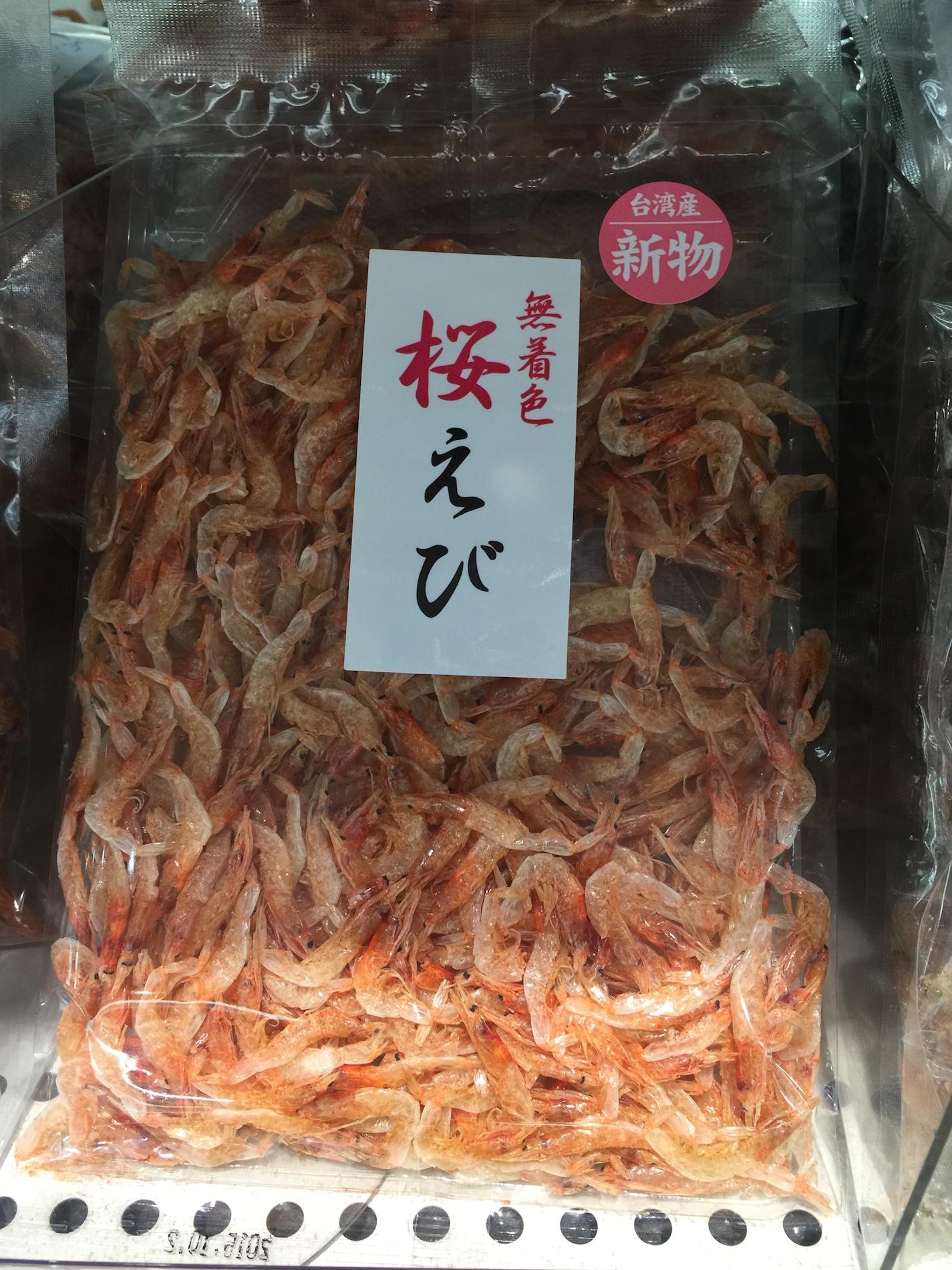 Taiwanese shrimp