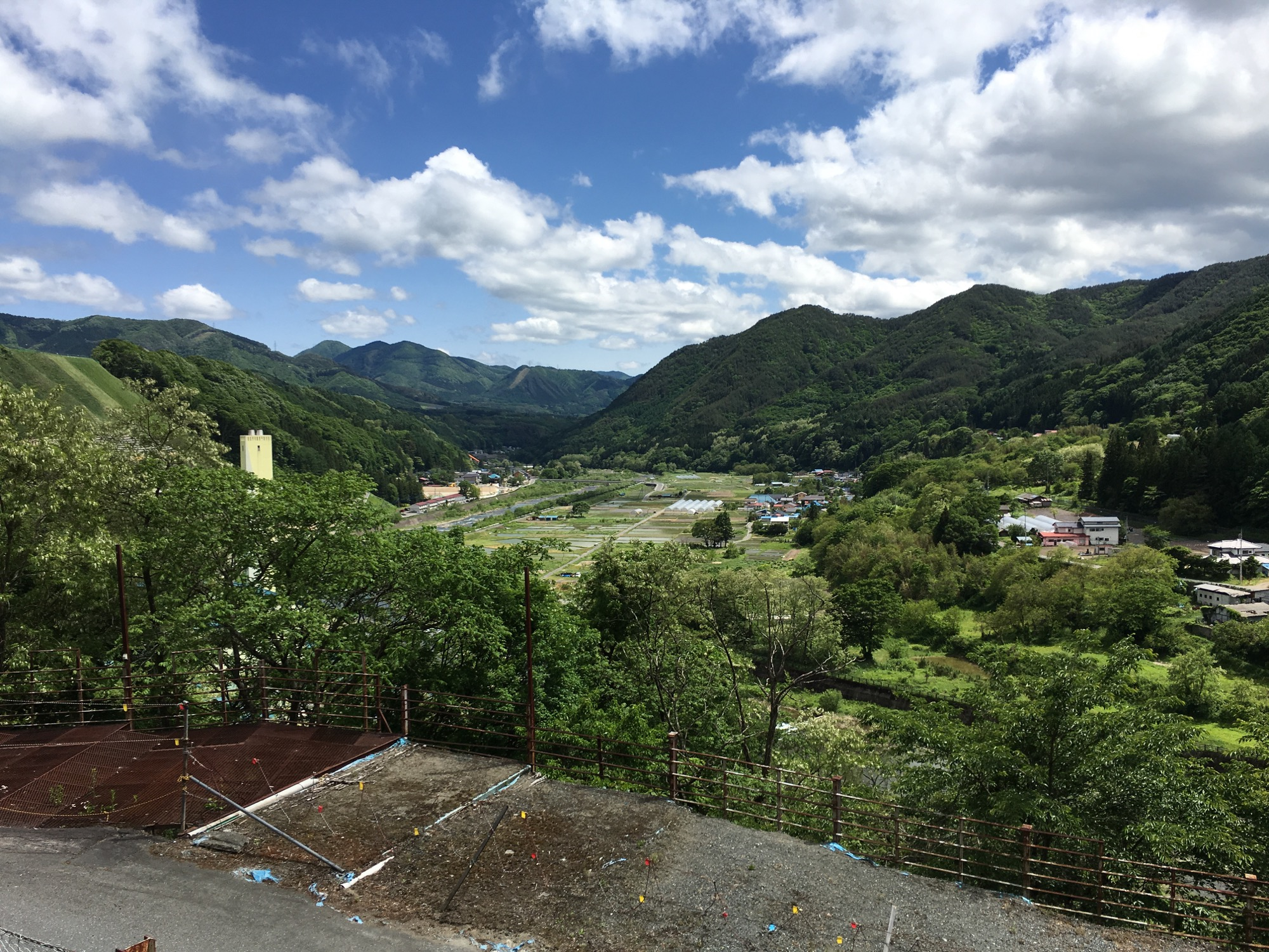 The view from the onsen alt tag