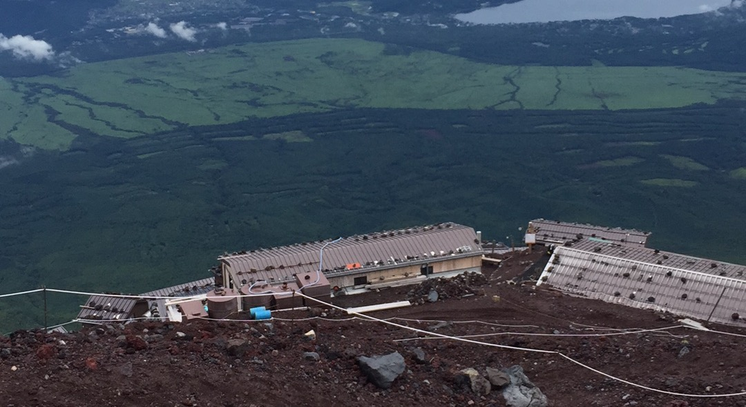 Mt Fuji 8th Station
