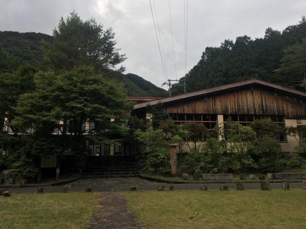Yushin Lodge