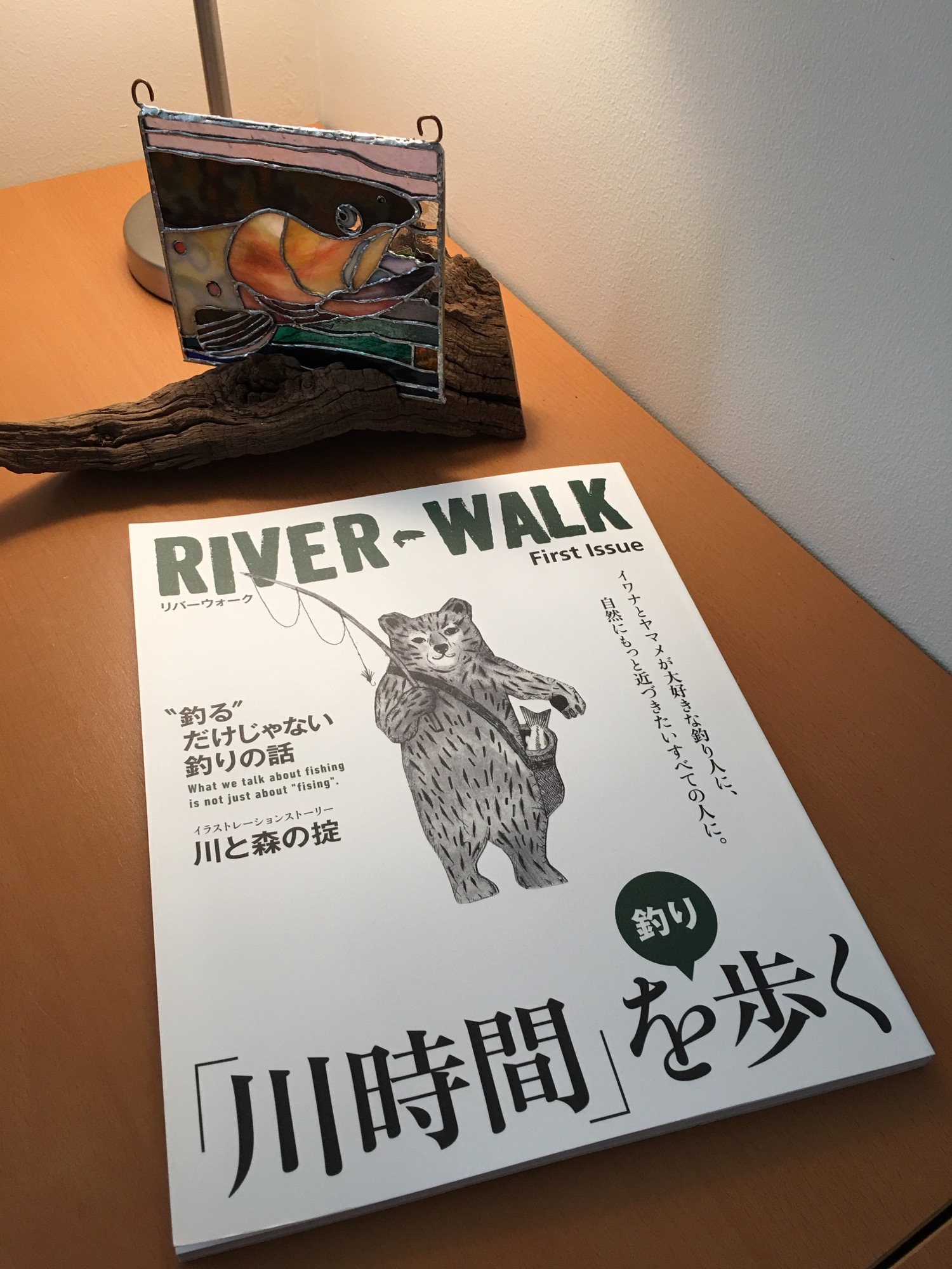 River Walk - First Issue
