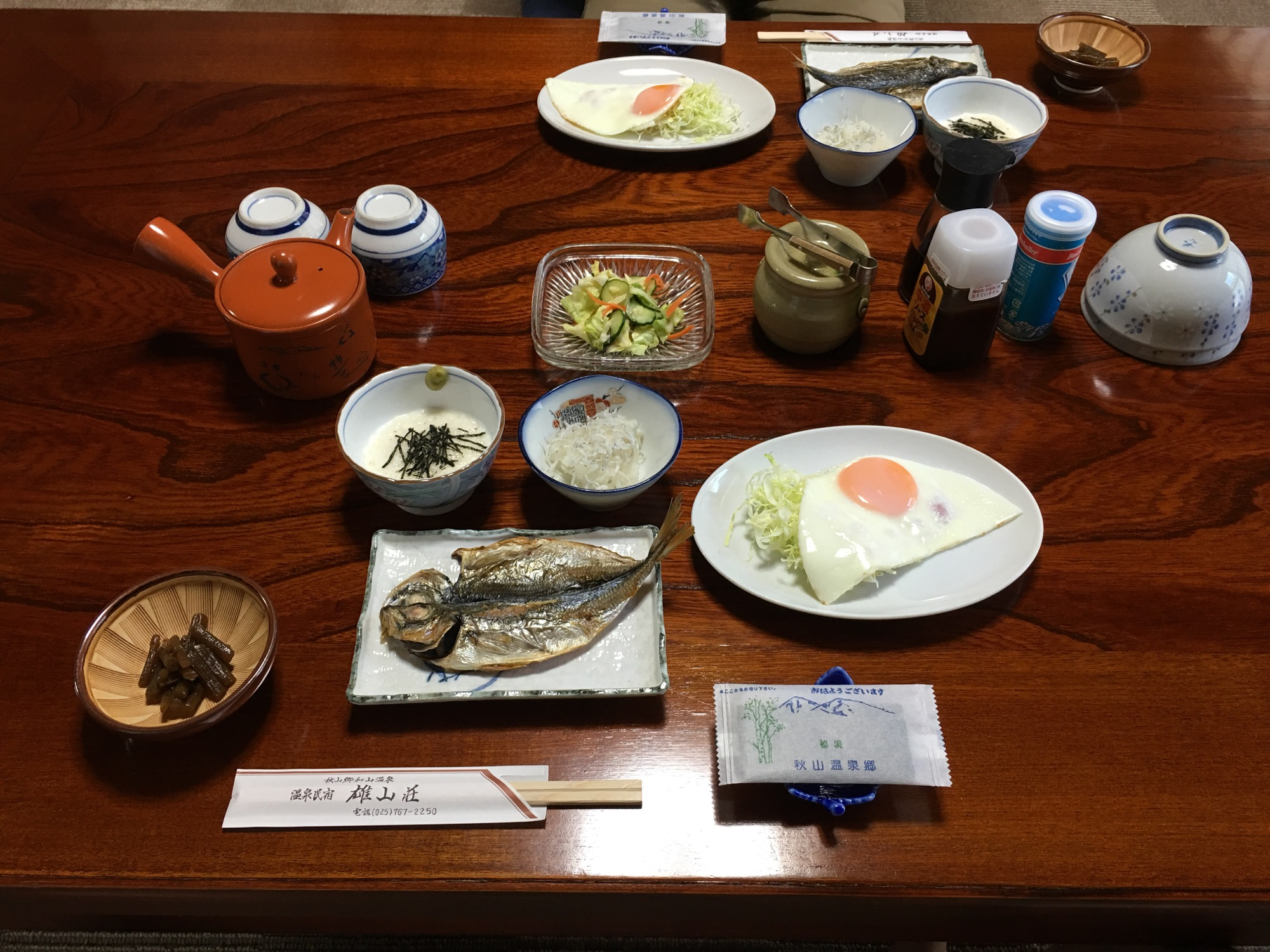 A delicious traditional Japanese breakfast